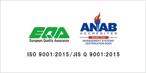 ISO取得による高品質