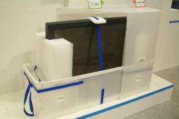 梱包作業効率化を図った通い箱